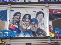 Murian Street Art